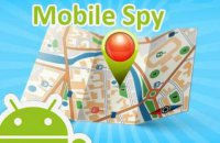 СБУ сочла шпионской программу для слежки за телефоном