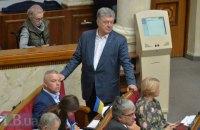 ИФ: Генпрокуратура готовит подозрение Порошенко