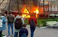 В Одесі горить будівля ресторану та готелю