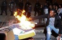 Португальці протестують проти підвищення податків