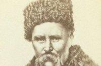 200-летие рождения Шевченко могут сделать памятным событием ЮНЕСКО