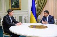 Гройсман представил своего нового внештатного советника Зайца