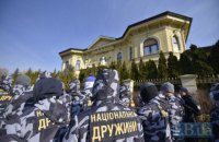 """""""Нацкорпус"""" в ультимативной форме потребовал арестовать Гладковских"""
