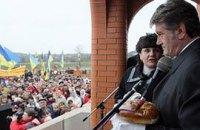 Сестра Ющенко идет на выборы от Партии регионов