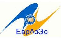 В Луганске сняли с эфира ролик, рекламирующий ЕврАзЭС