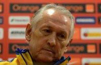 Фоменко в сборную Украины вызвал 25 футболистов