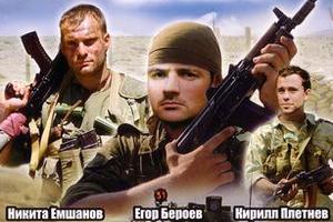 Комбаты призвали Порошенко запретить российские сериалы