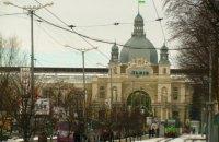 Полиция Львова ночью искала взрывчатку на вокзале