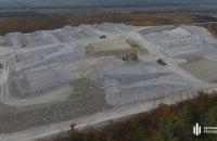 ГБР сообщило о подозрении директору глинодобывающей компании из Донецкой области