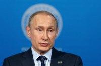"""Путин прибыл в Берлин на встречу """"нормандской четверки"""""""