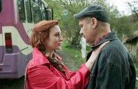 У Лондоні пройдуть дні українського кіно