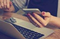 Мінцифра запустила тест на цифрову грамотність