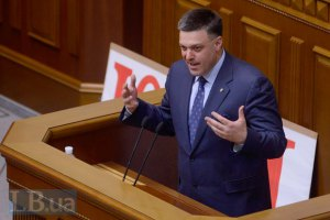 """ПР предлагала отпустить арестованных в обмен на отказ от наказания """"Беркута"""", - Тягнибок"""