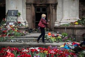 Доказательств того, что участников противостояния 2-го мая в Одессе вооружала милиция, нет