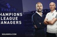 Составлен рейтинг лучших тренеров в истории Лиги Чемпионов