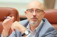 Украина исключает возобновление переговоров по Донбассу в Минске, - Резников