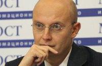 """Новый закон """"О выборах"""" лишит ПР части голосов, - мнение"""