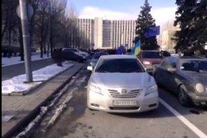 Донецькому Автомайдану не дали виїхати до будинку Януковичів