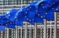 ЄС спростував відмову фінансувати антикорупційну прокуратуру (оновлено)