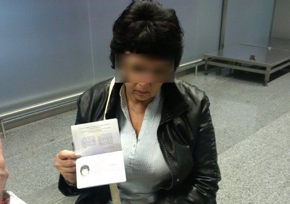 Гражданка С., задержана 1 марта