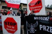 На пророссийские акции в Польше в поддержку войны на Донбассе Москва выделила 100 тысяч евро, - InformNapalm