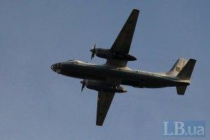 Терористи взяли в полон пілота збитого Ан-26, - очевидці (Оновлено)