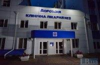 """НСЗУ получила 1207 заявок от медучреждений во время """"третьей волны"""" подписания договоров"""