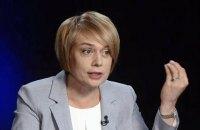 Гриневич намерена создать Украинский центр развития образования