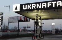 """Верховный суд Швейцарии отказал России в отмене компенсации """"Укрнафте"""" за Крым"""