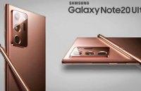 Потужний кишеньковий комп'ютер: огляд Samsung Galaxy Note 20