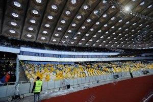 """Олимпийский"" на Евро-2012 будет заполнен не полностью"