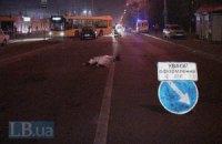 ДТП в Киеве: Mazda сбила насмерть пешехода