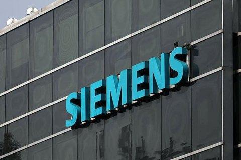 Siemens заборонила іранській компанії постачати турбіни в Крим, - РБК