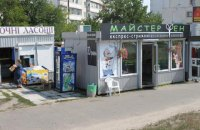 В Киеве женщина избила до смерти парикмахера из-за плохой стрижки мужа (обновлено)