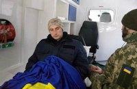 """Из плена """"ДНР"""" вытащили военного"""