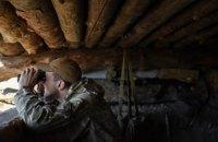 За сутки на Донбассе получил ранение один военнослужащий ВСУ
