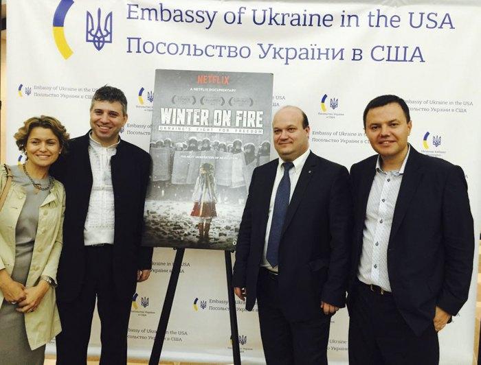 Валерій Чалий (другий справа) на презентації фільму про Майдан 'Зима у вогні: боротьба України за свободу' у посольстві України у Вашингтоні, 25 вересня 2015.