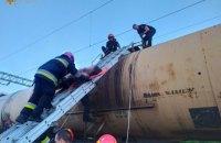 26-річну львів'янку вдарило струмом на вагон-цистерні