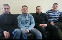 Четверо беркутовцев, подозреваемых в убийствах на Майдане, выехали в РФ