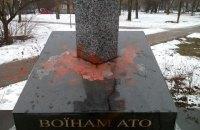 В Киеве облили краской памятник в виде меча, вонзенного в карту РФ