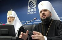 Епіфаній оголосив документи Філарета від імені УПЦ КП недійсними