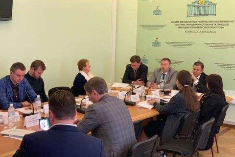 Комитет по экологии порекомендовал Раде увеличить расходы на охрану окружающей среды в 2020 году