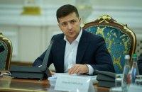 """Зеленський запропонував спрямувати отримані від """"Газпрому"""" $2,9 млрд на дороги і медицину"""