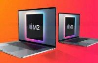 """MacBook Pro M2 2021 14"""" і 16"""": всі чутки, дата виходу, ціна"""