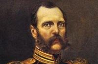 На Луганщине появится памятник Александру II
