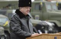 Порошенко підтвердив виведення військ із Дебальцевого (оновлено)