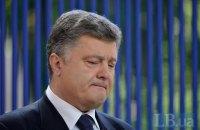 Порошенко сообщил об ухудшении ситуации на Донбассе