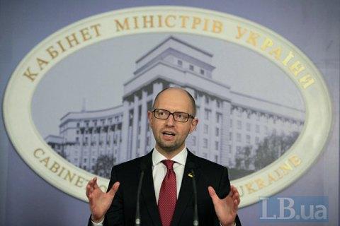 Яценюк выступил за обновление коалиционного соглашения
