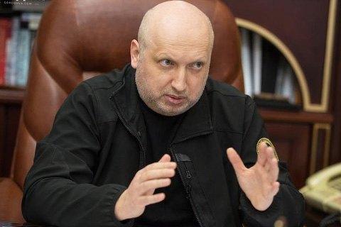 Турчинов нагадав, що більше не виконує обов'язків секретаря РНБО