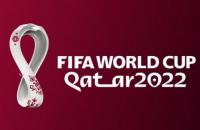 ФИФА представила эмблему Чемпионата мира-2022